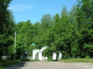 арка старого парка