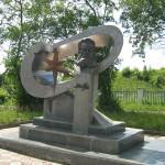 памятник Н.Н.Бенардосу