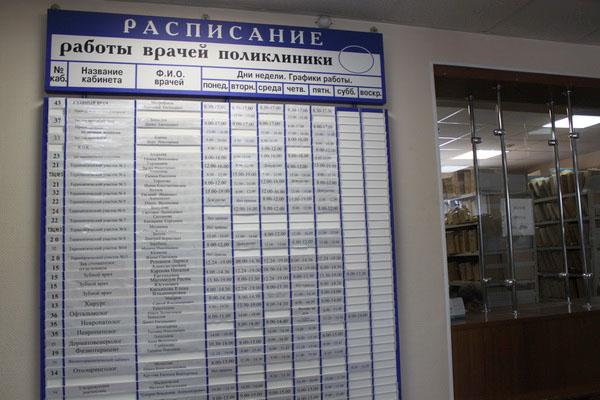 minet-sdelaet-ekaterinburg