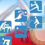 Спортивные школы i