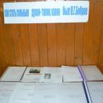 Районный конкурс школьных сочинений