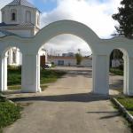 центральная арка на входе в парк после реконструкции