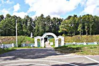 старый парк до реконструкции