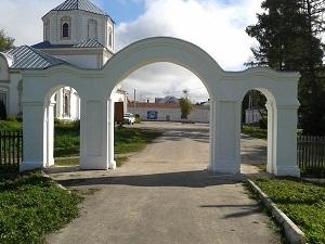 центральная арка на входе в парк после рконструкции 2015 год