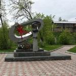 Памятник Николаю Николаевичу Бенардосу в Лухе