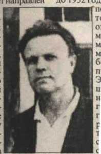 Винокуров Владимир Александрович