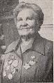 Гусева Серафима Ивановна