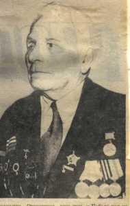Зинин Александр Никанорович