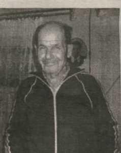 Полоников Василий Иванович
