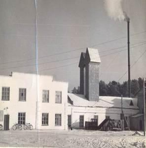 основное здание овощесушильного завода