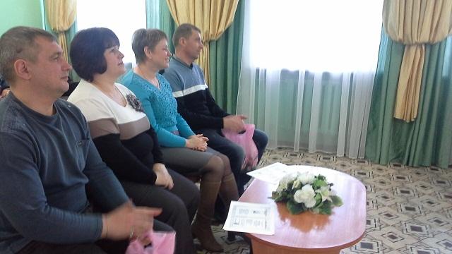 серебряная свадьба загс