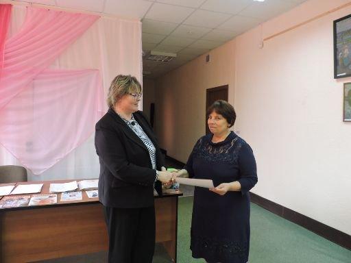 Лазарева
