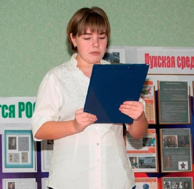Рыжакова Людмила