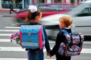 дети школа дорога