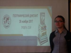 Куликова Ирина