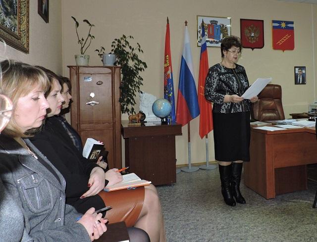 Отчет о работе главы Рябовского сельского поселения
