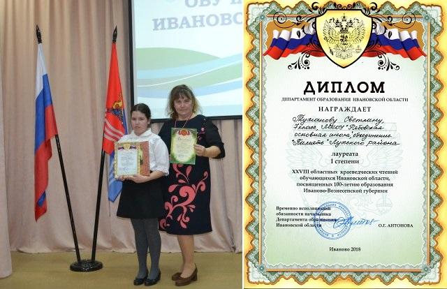 Туманова Светлана