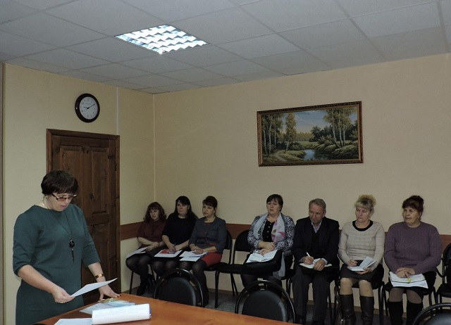 совещание 1