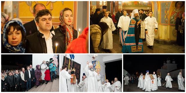 В регионе прошли праздничные Пасхальные мероприятия