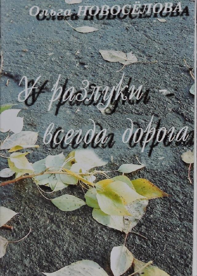 Елизаровские чтения