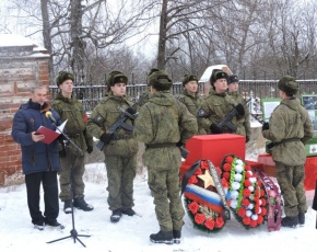В селе Порздни состоялосьзахоронение останков солдата Великой Отечественной войны