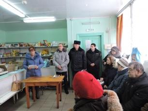 Информационная встреча с жителями прошла в деревне Запрудново