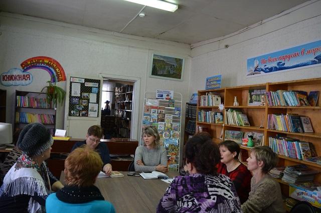 семинар библиотека