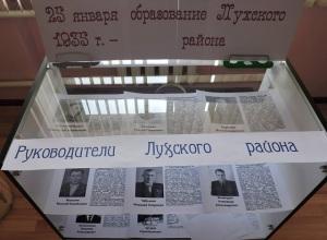 Руководители Лухского района
